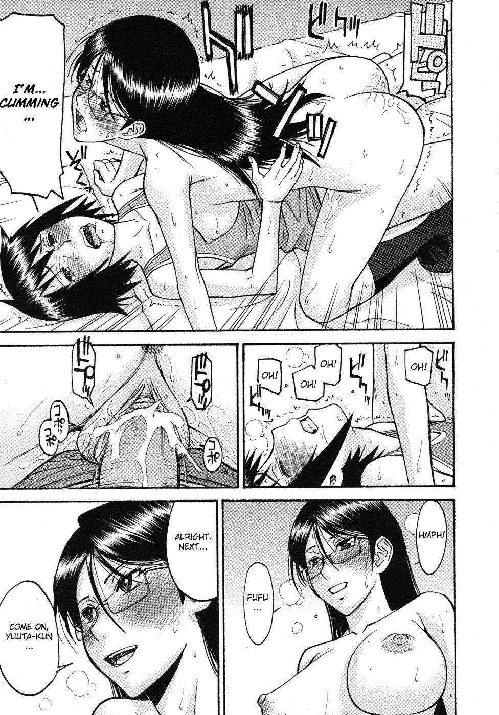 Houkago Chokyo Housoshitsu 64
