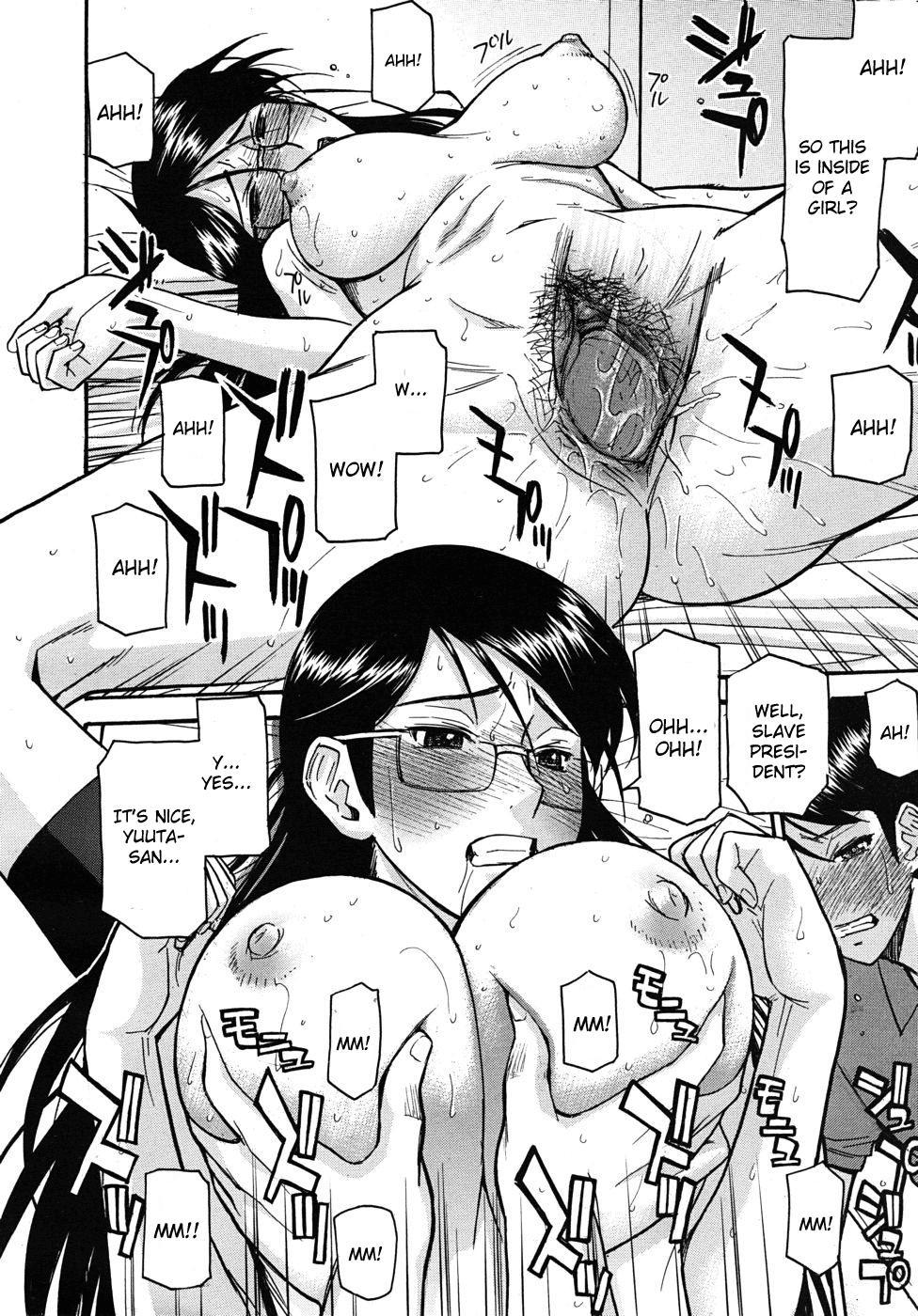 Houkago Chokyo Housoshitsu 69