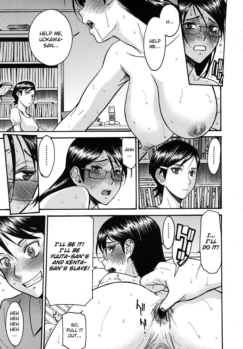 Houkago Chokyo Housoshitsu 74