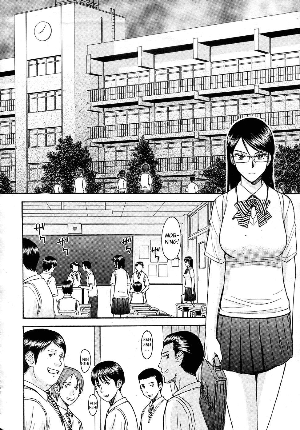 Houkago Chokyo Housoshitsu 78