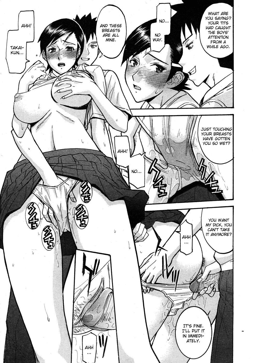 Houkago Chokyo Housoshitsu 8