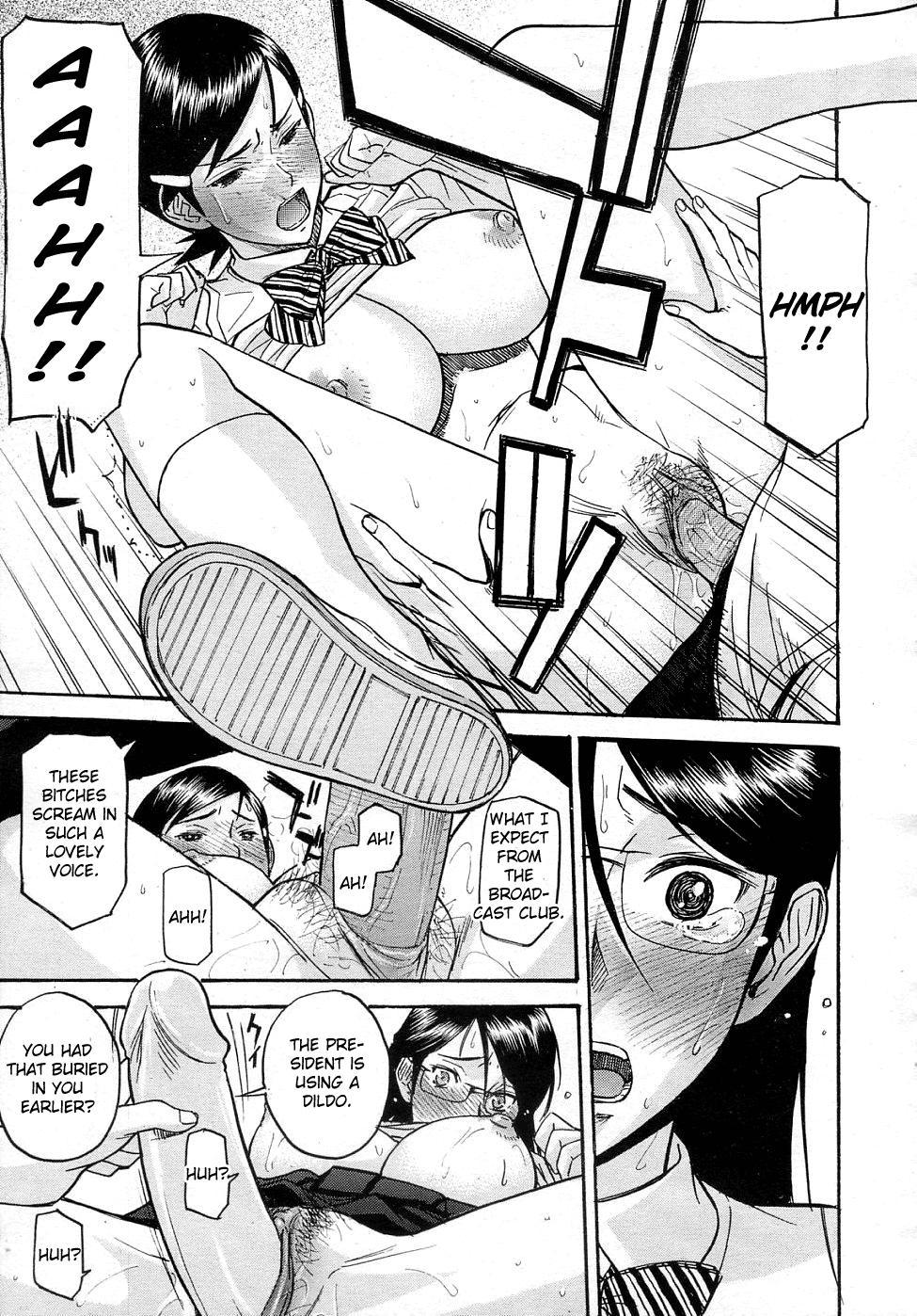 Houkago Chokyo Housoshitsu 91