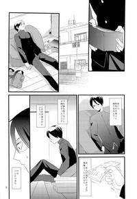 [5underInukai-kun wa Shusseki Nissuu ga Tarinai 9