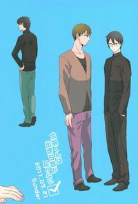 [5underInukai-kun wa Shusseki Nissuu ga Tarinai 1