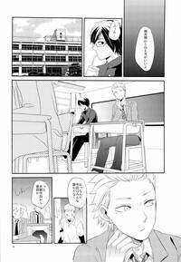 [5underInukai-kun wa Shusseki Nissuu ga Tarinai 5