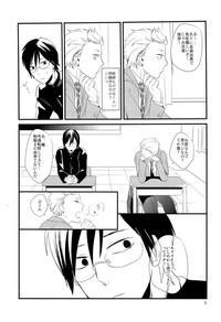 [5underInukai-kun wa Shusseki Nissuu ga Tarinai 6