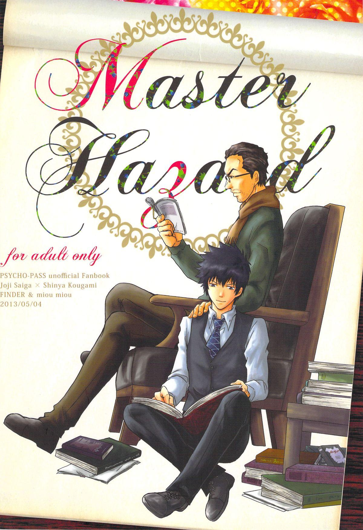 Master Hazard 1