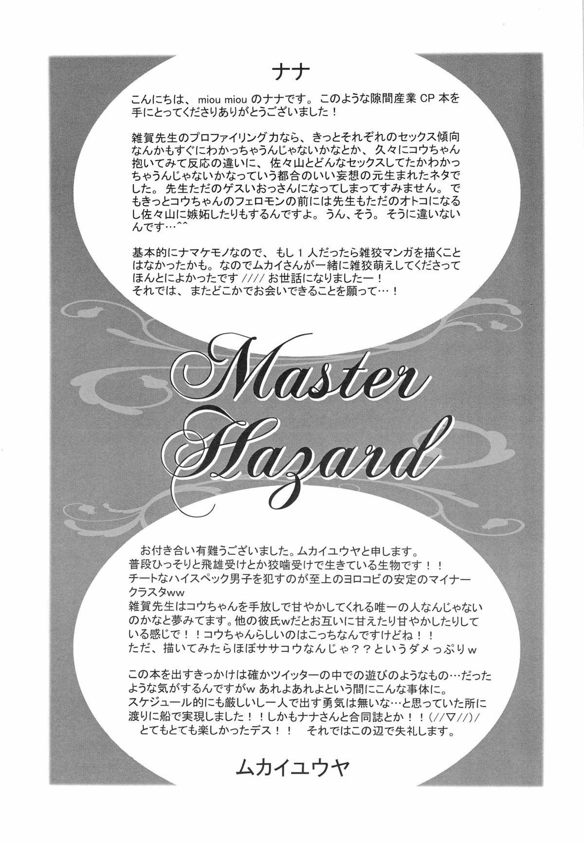Master Hazard 36