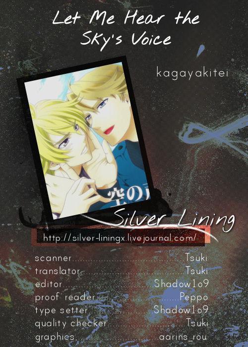 Sora no Koe o Kikasete. | Let Me Hear The Sky's Voice 1