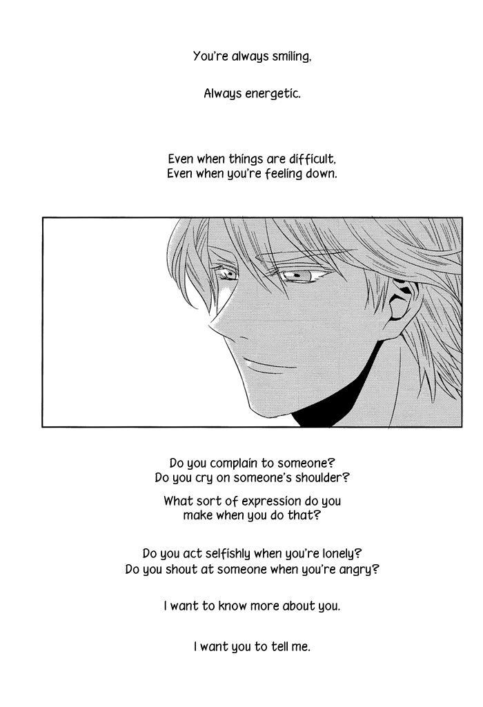Sora no Koe o Kikasete. | Let Me Hear The Sky's Voice 5