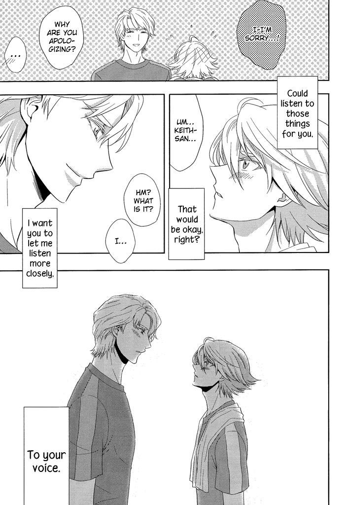 Sora no Koe o Kikasete. | Let Me Hear The Sky's Voice 7