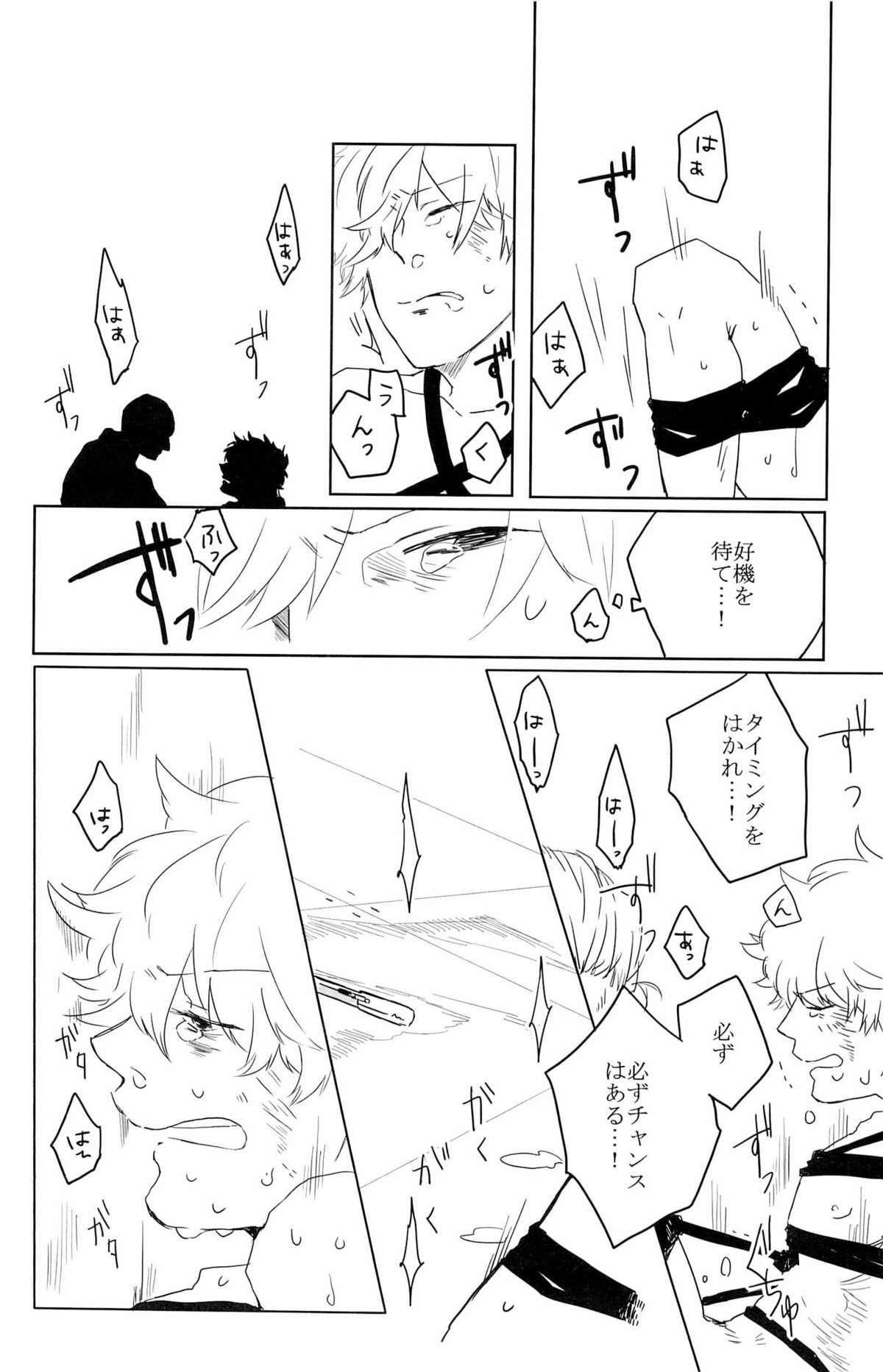 性拷問 10