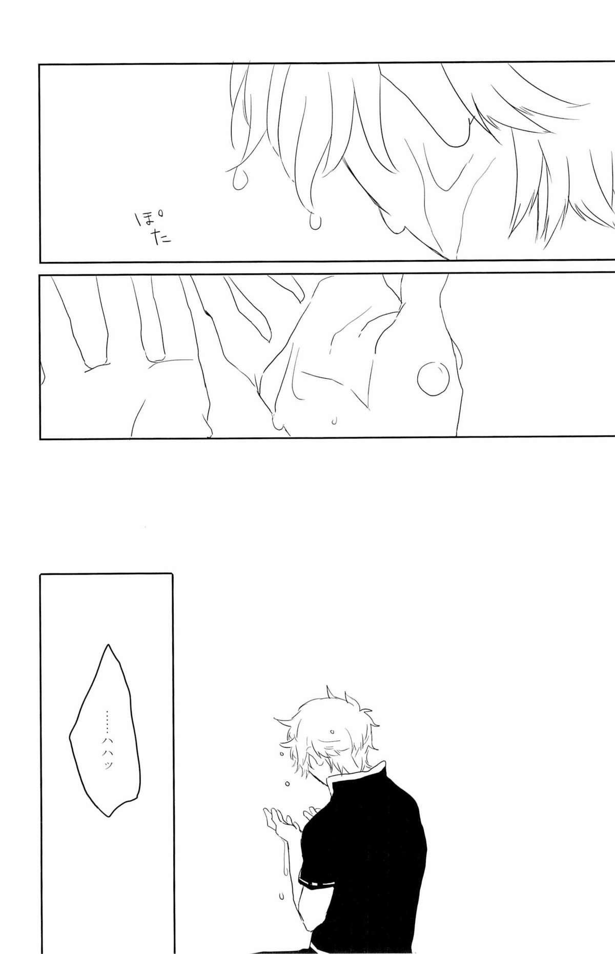 性拷問 19
