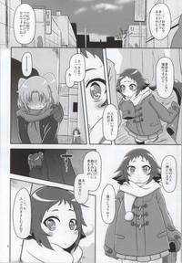 Tokai no Cabbage Batake 2