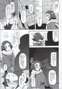Tokai no Cabbage Batake 3