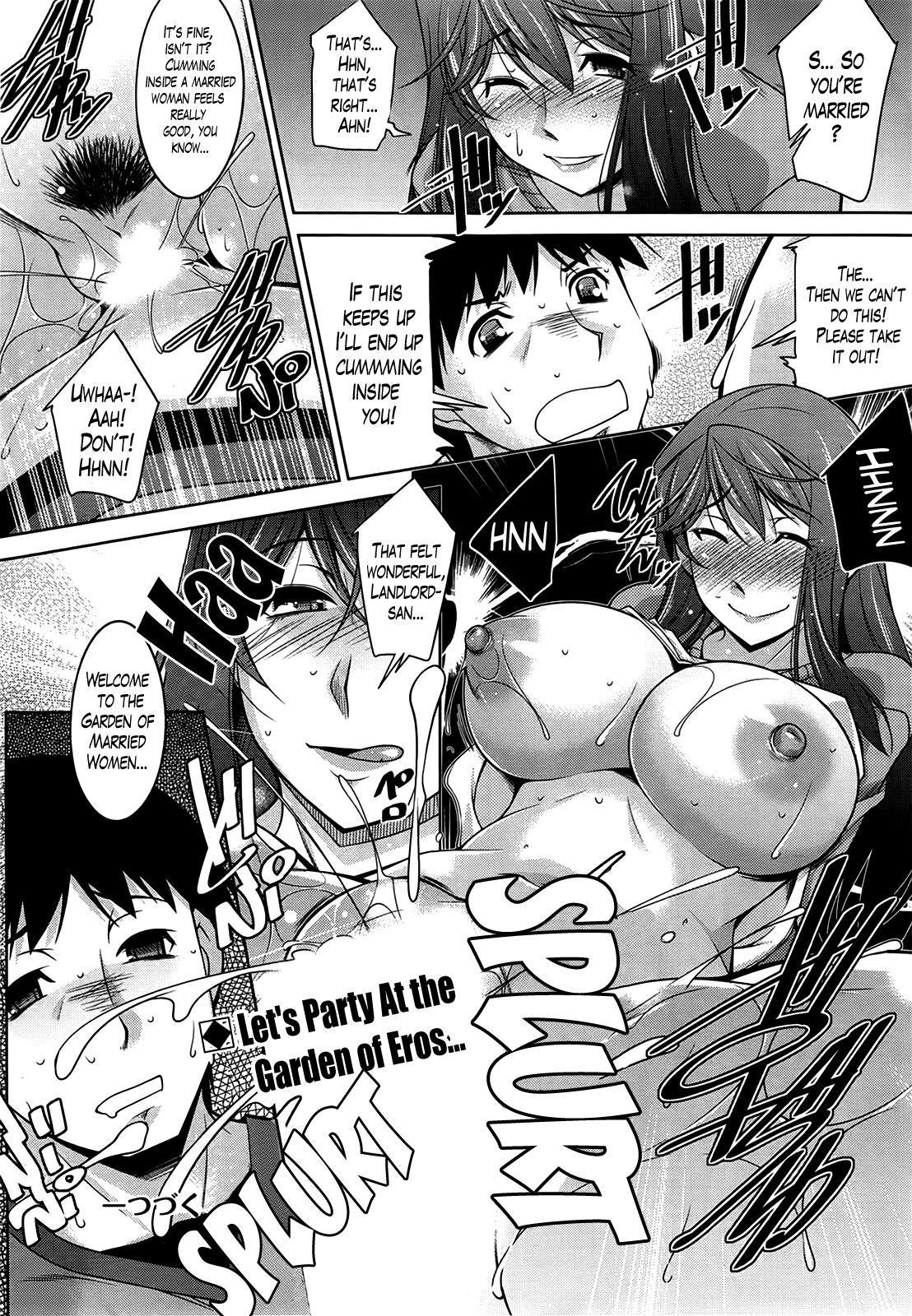 [Zen9] Taikutsu na Gogo no Sugoshikata Ch. 1-5   A Way to Spend a Boring Afternoon Ch. 1-5 (Action Pizazz DX 2013-12) [English](hentai2read.com)[Lazarus H] 18