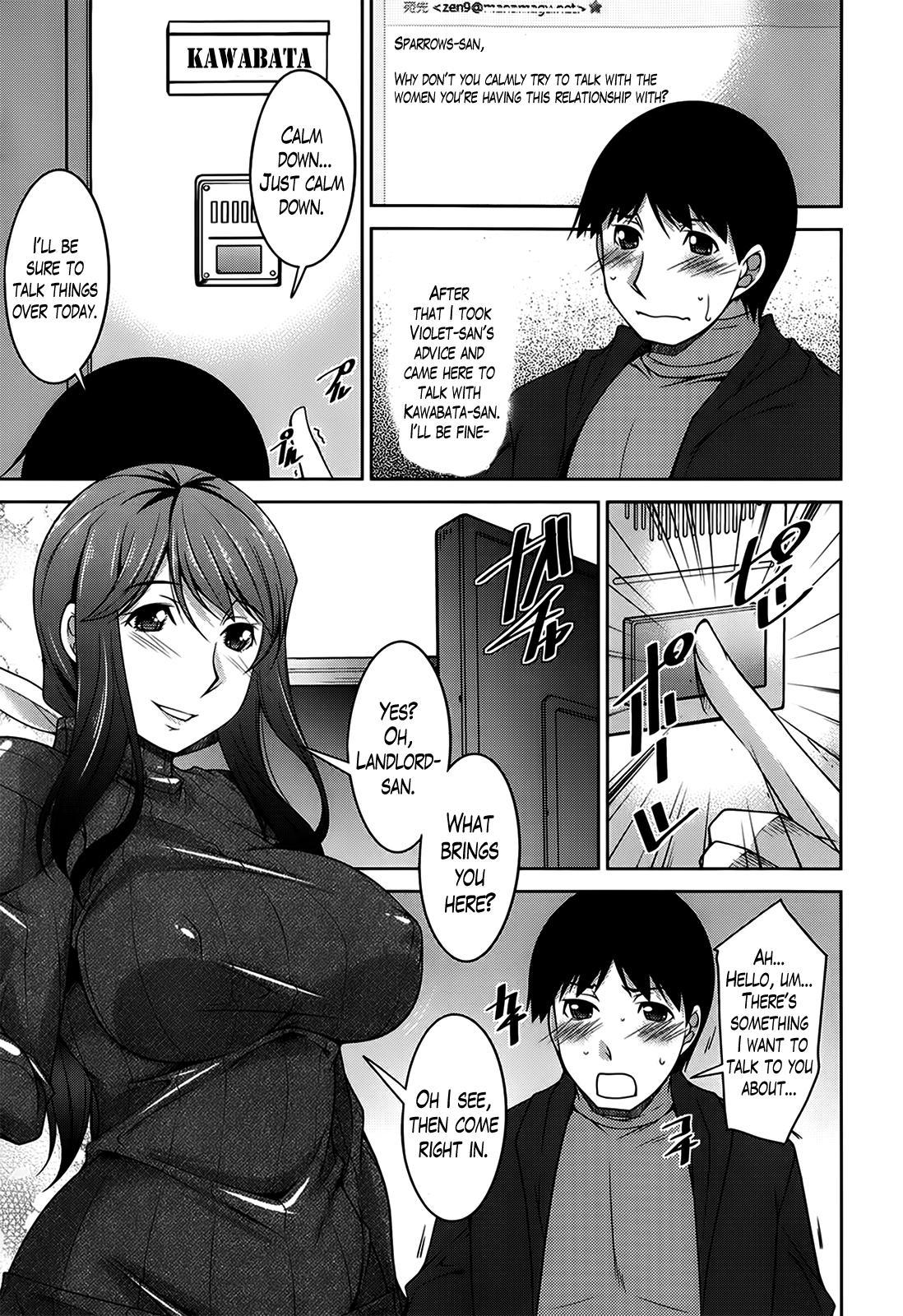 [Zen9] Taikutsu na Gogo no Sugoshikata Ch. 1-5   A Way to Spend a Boring Afternoon Ch. 1-5 (Action Pizazz DX 2013-12) [English](hentai2read.com)[Lazarus H] 60