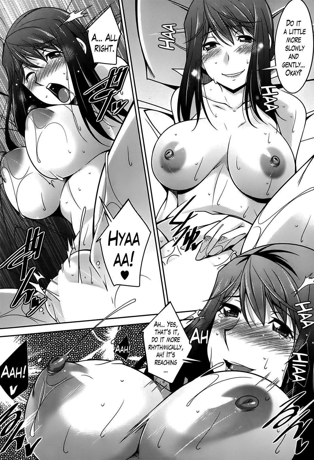 [Zen9] Taikutsu na Gogo no Sugoshikata Ch. 1-5   A Way to Spend a Boring Afternoon Ch. 1-5 (Action Pizazz DX 2013-12) [English](hentai2read.com)[Lazarus H] 71