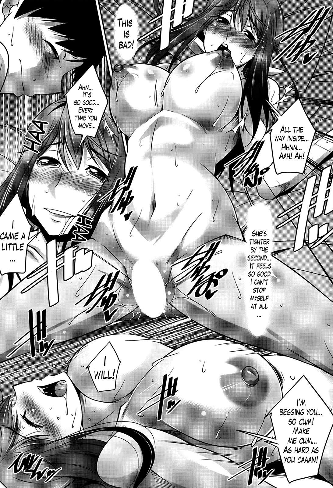 [Zen9] Taikutsu na Gogo no Sugoshikata Ch. 1-5   A Way to Spend a Boring Afternoon Ch. 1-5 (Action Pizazz DX 2013-12) [English](hentai2read.com)[Lazarus H] 72