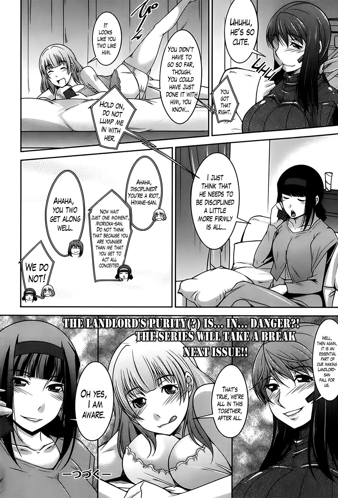 [Zen9] Taikutsu na Gogo no Sugoshikata Ch. 1-5   A Way to Spend a Boring Afternoon Ch. 1-5 (Action Pizazz DX 2013-12) [English](hentai2read.com)[Lazarus H] 75