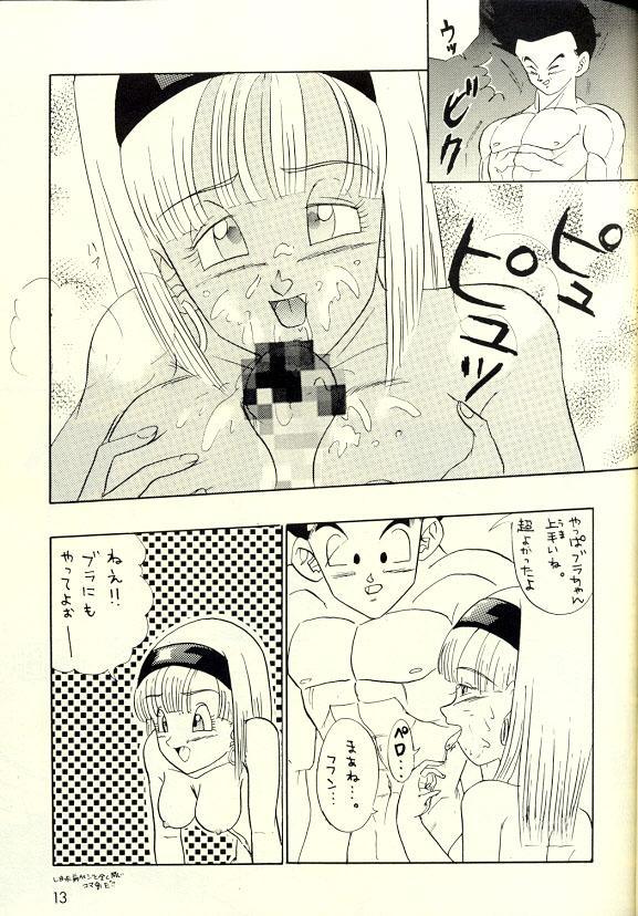 Okiraku Gokuraku Chou Kairaku 11