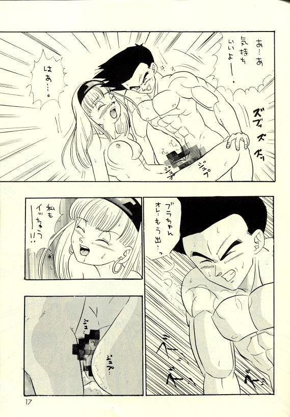 Okiraku Gokuraku Chou Kairaku 15