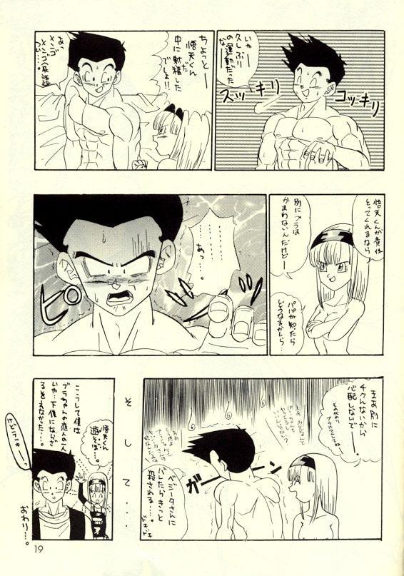 Okiraku Gokuraku Chou Kairaku 17