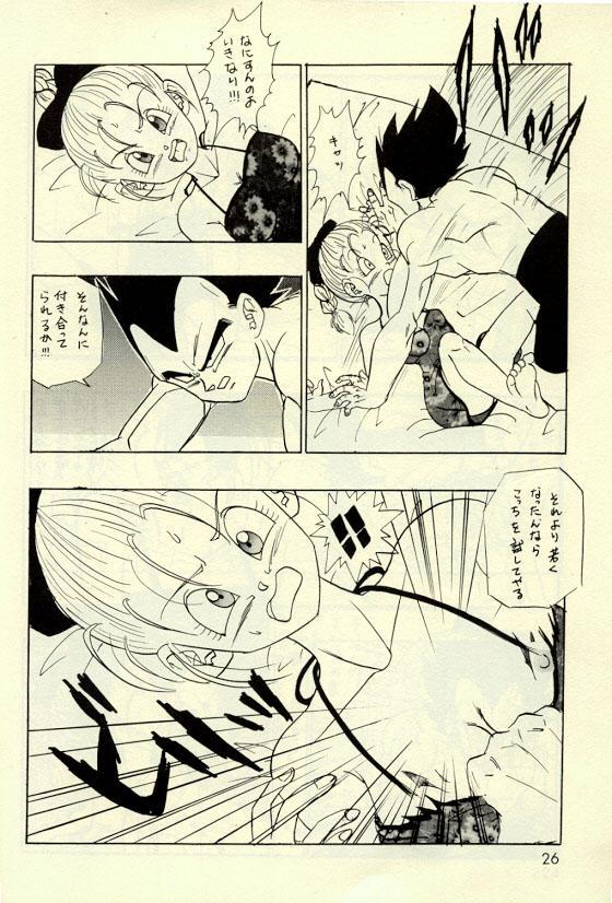 Okiraku Gokuraku Chou Kairaku 24