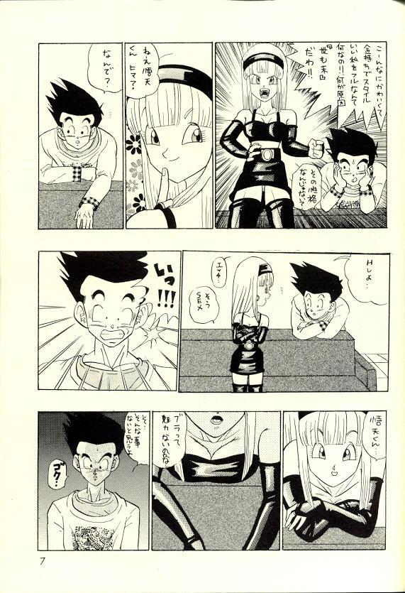 Okiraku Gokuraku Chou Kairaku 5