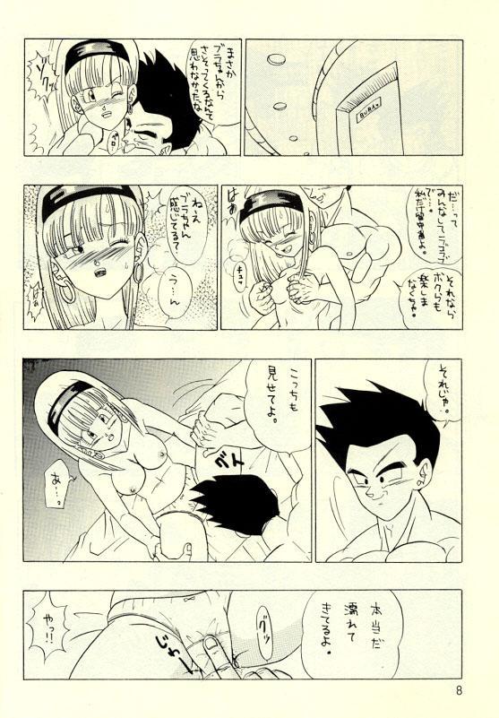 Okiraku Gokuraku Chou Kairaku 6