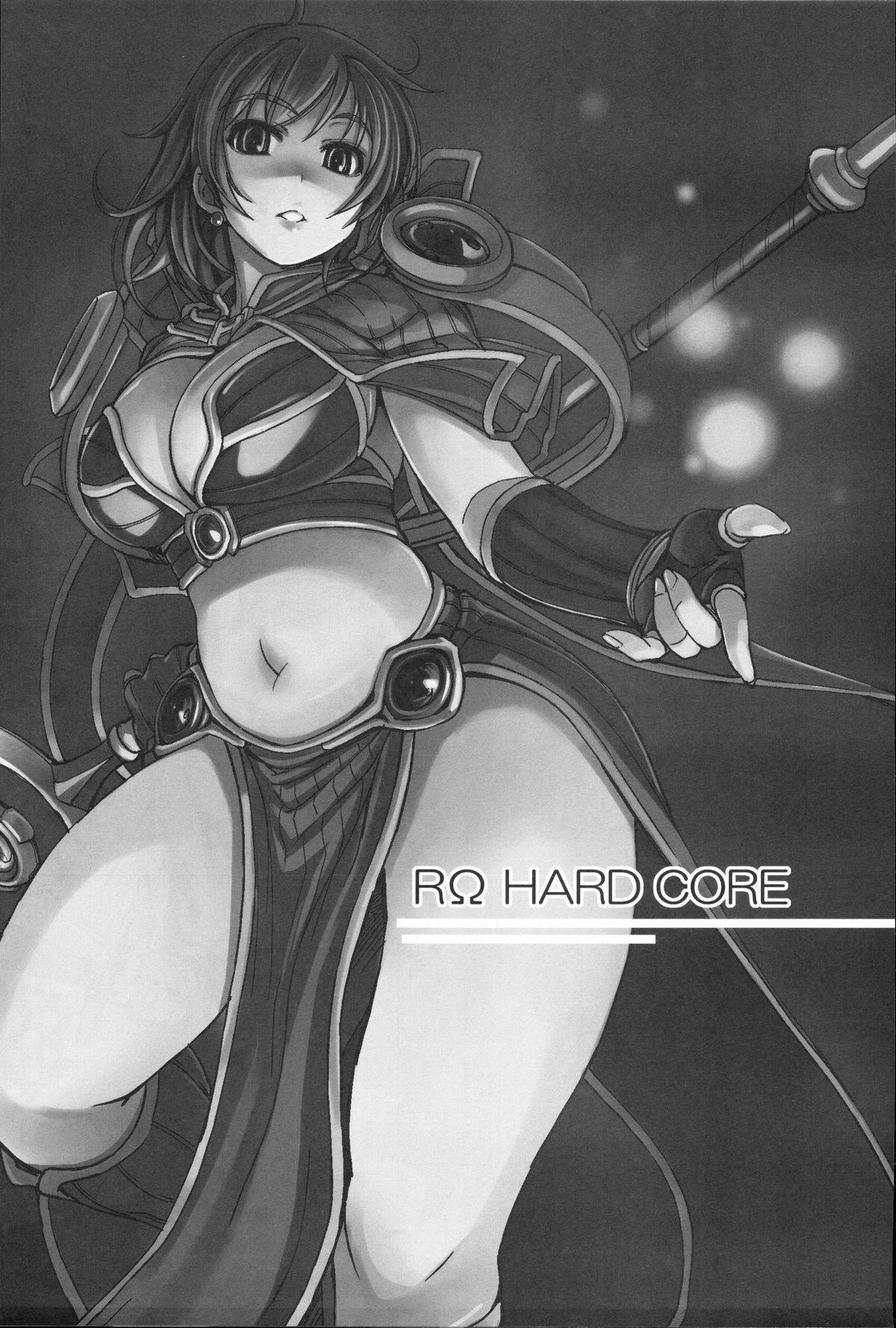 (C72) [Genki no mizu no wakutokoro (Various)] RO Hard Core (Ragnarok Online)[Chinese]【超⑨汉化】 1