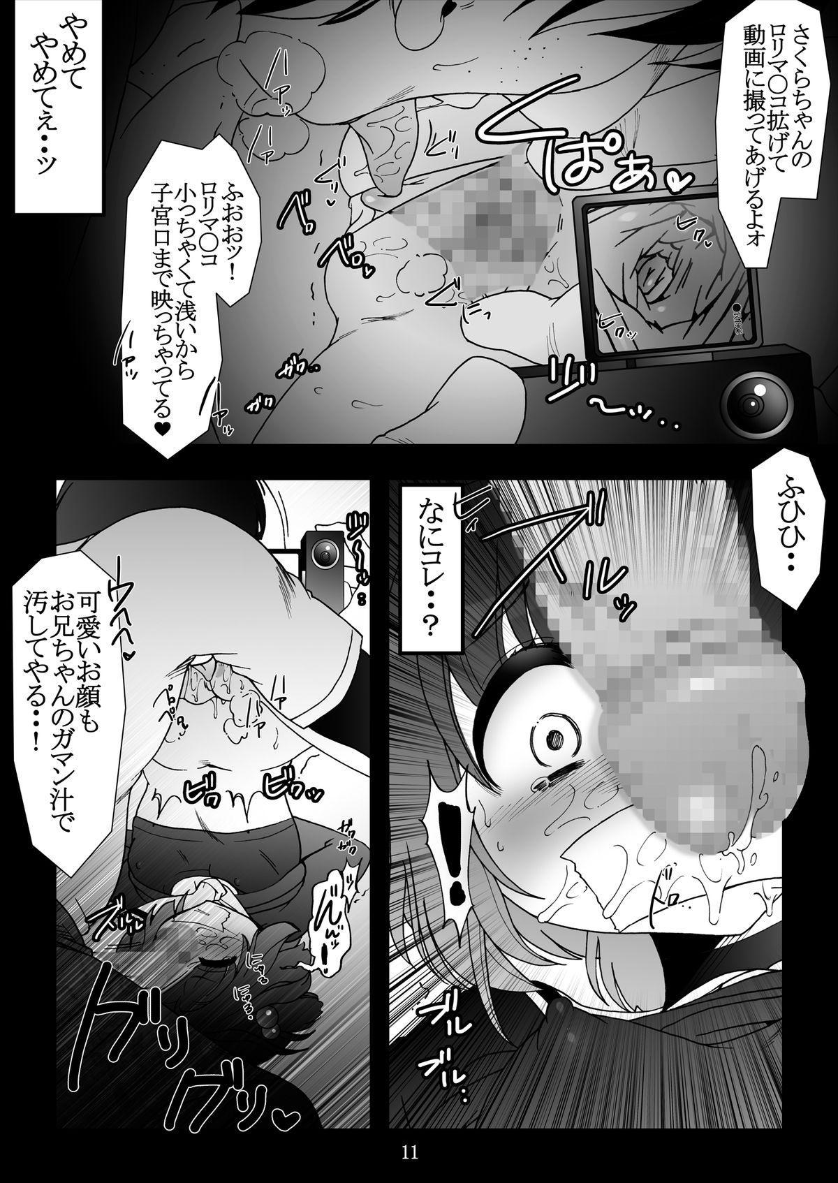 Sakura Slave to the Grind 10