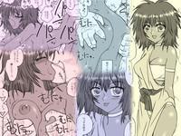 Keikoku no Machi ni Oji-san ga Kita 0