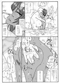 Keikoku no Machi ni Oji-san ga Kita 8