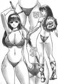 Revo no Shinkan wa Makka na Bikini.   My New Revolution Book is a Bright Red Bikini 5