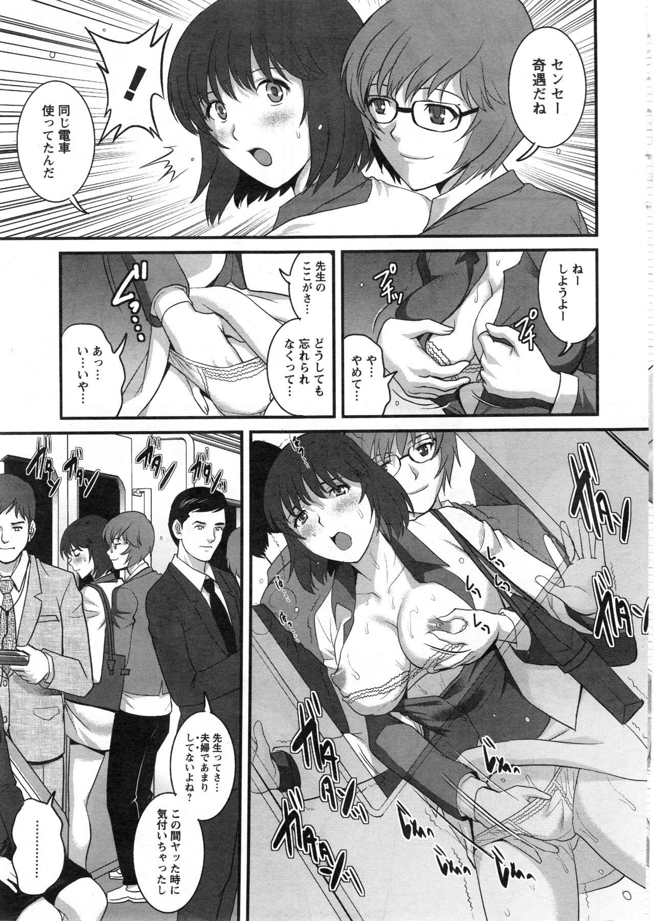 [Saigado] Hitozuma Jokyoushi Main-san Ch.01-10 30
