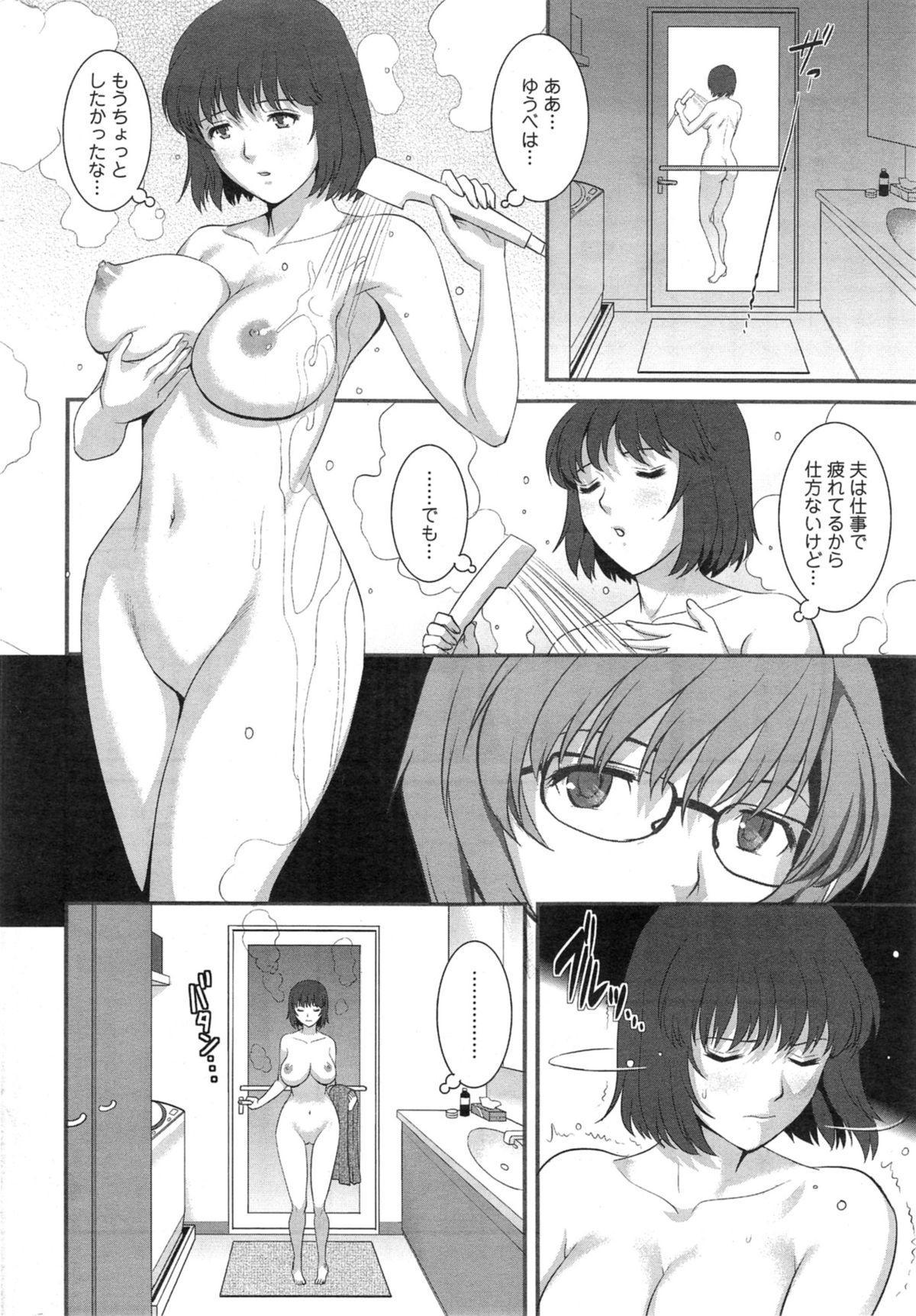 [Saigado] Hitozuma Jokyoushi Main-san Ch.01-10 65