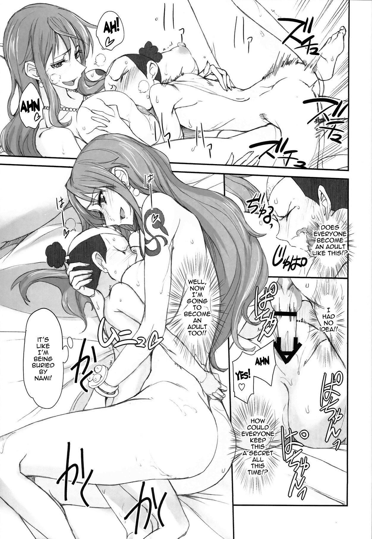 Grandline Chronicle 3 Momo ☆ Momo 11