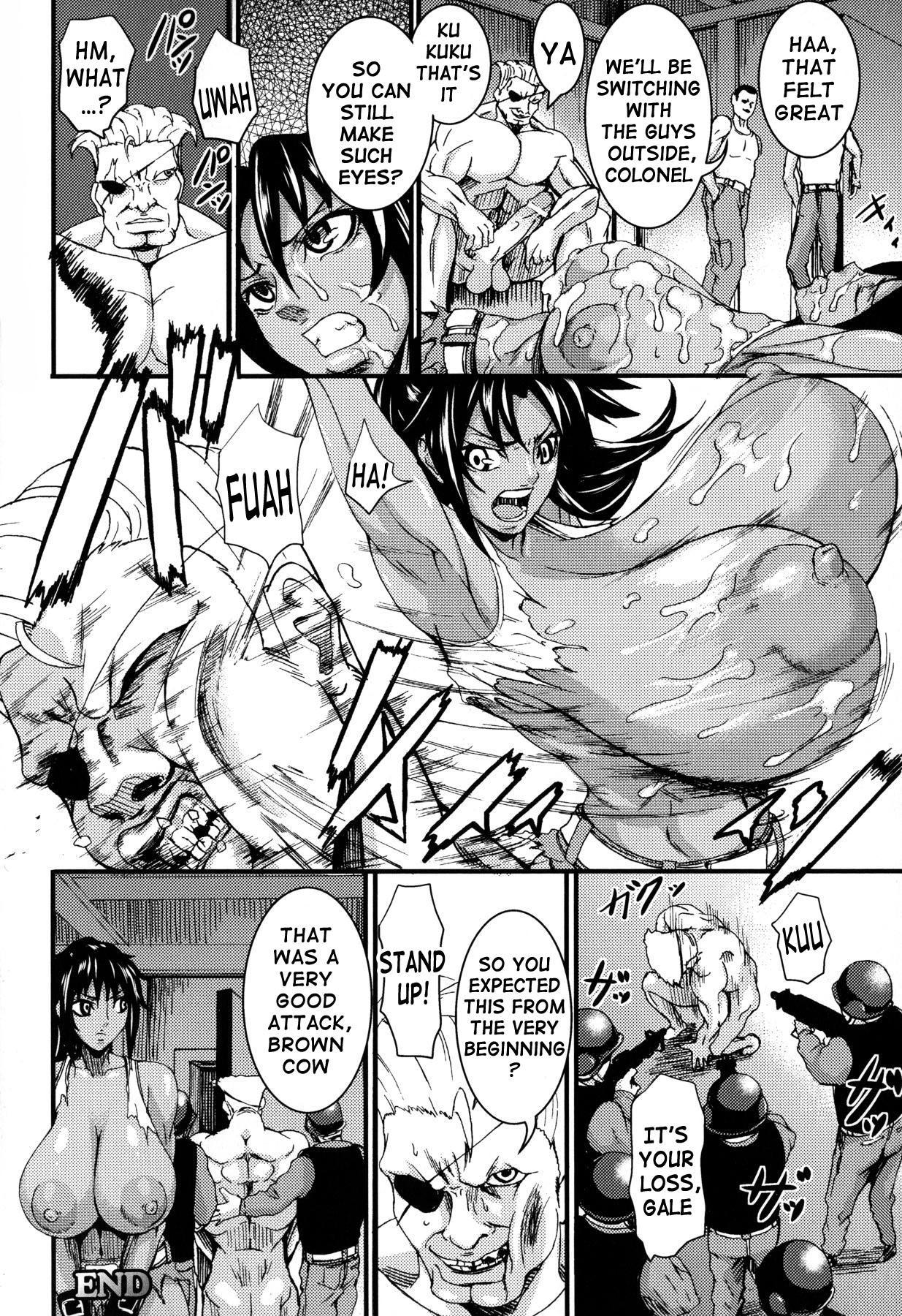 Chichiyoku | Desirable Breasts 103