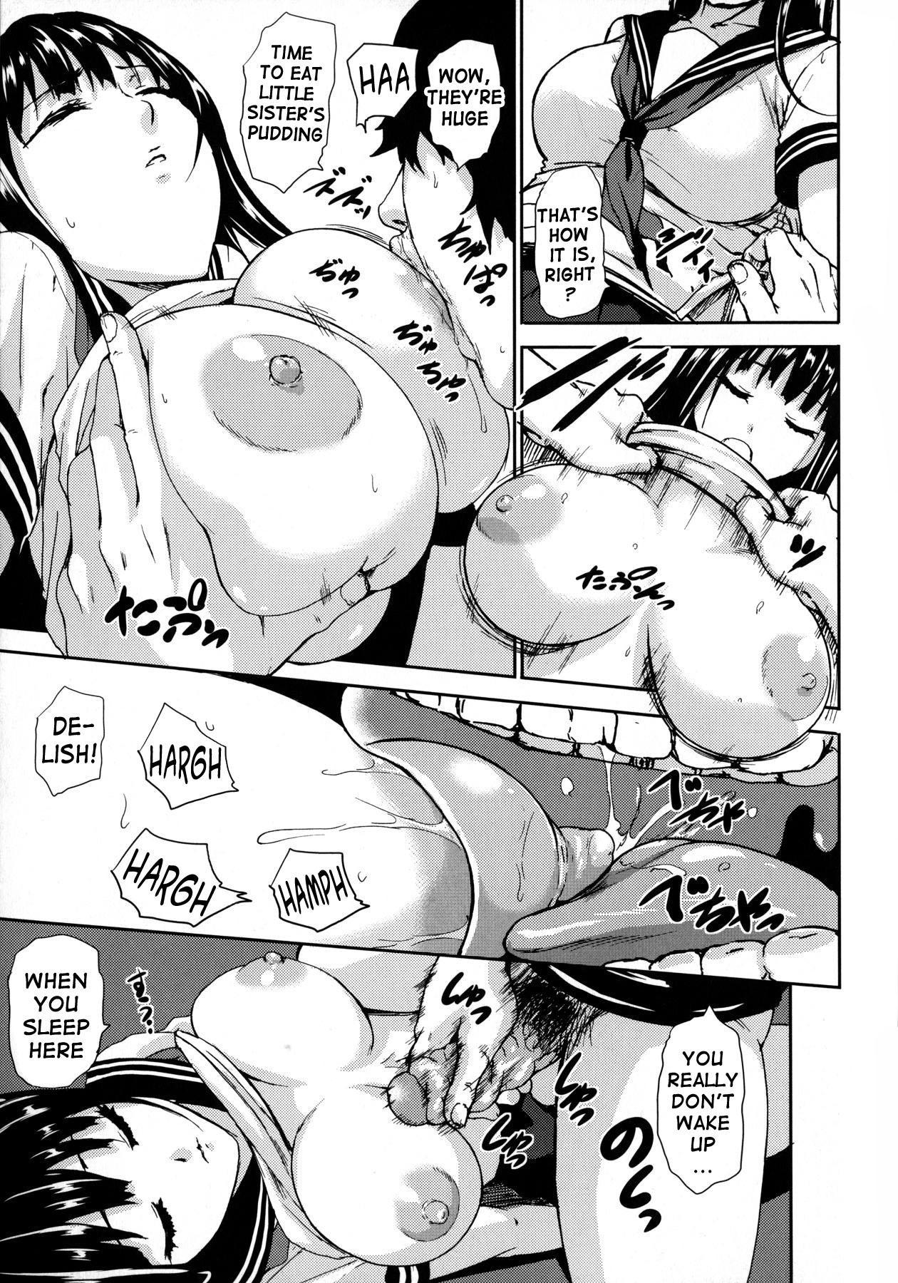 Chichiyoku | Desirable Breasts 110