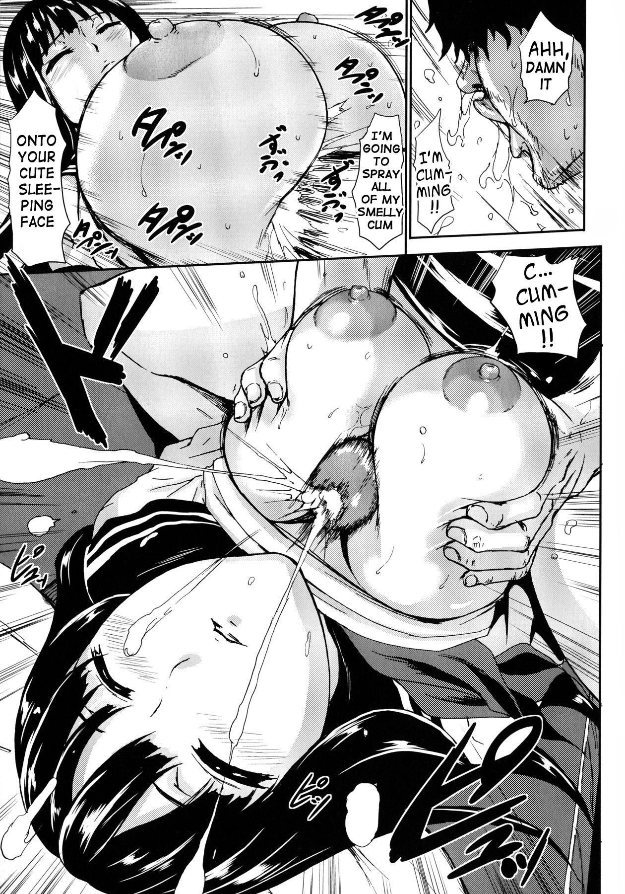 Chichiyoku | Desirable Breasts 112
