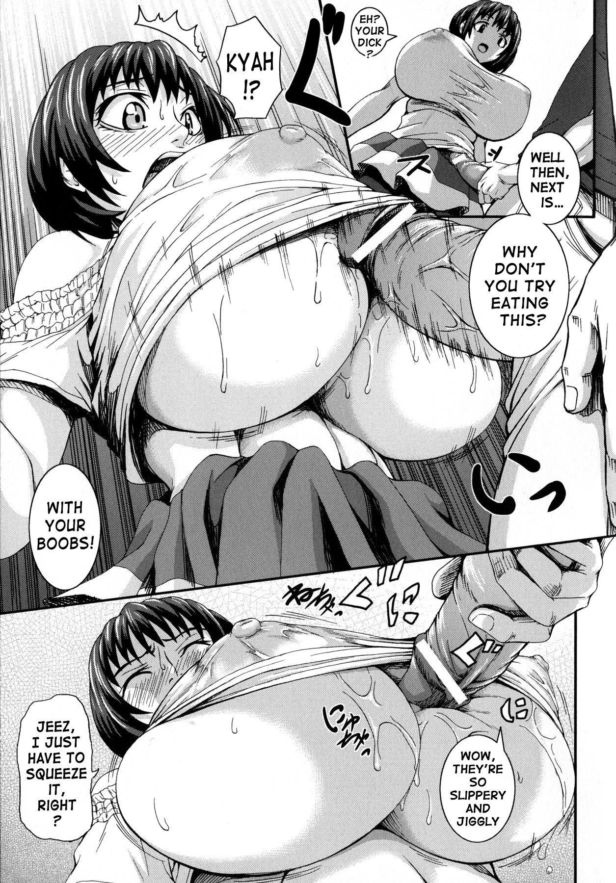 Chichiyoku | Desirable Breasts 128