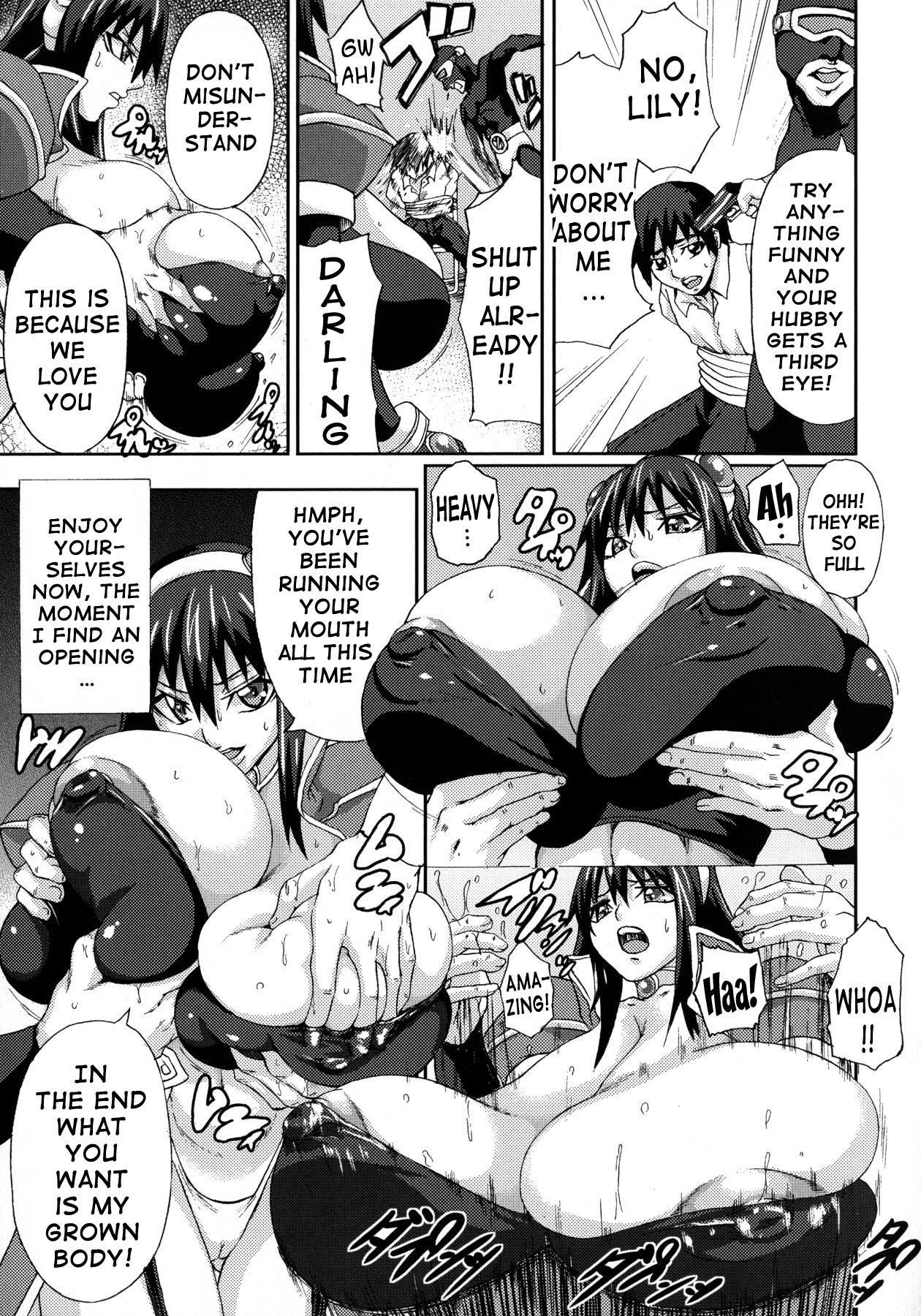 Chichiyoku | Desirable Breasts 146