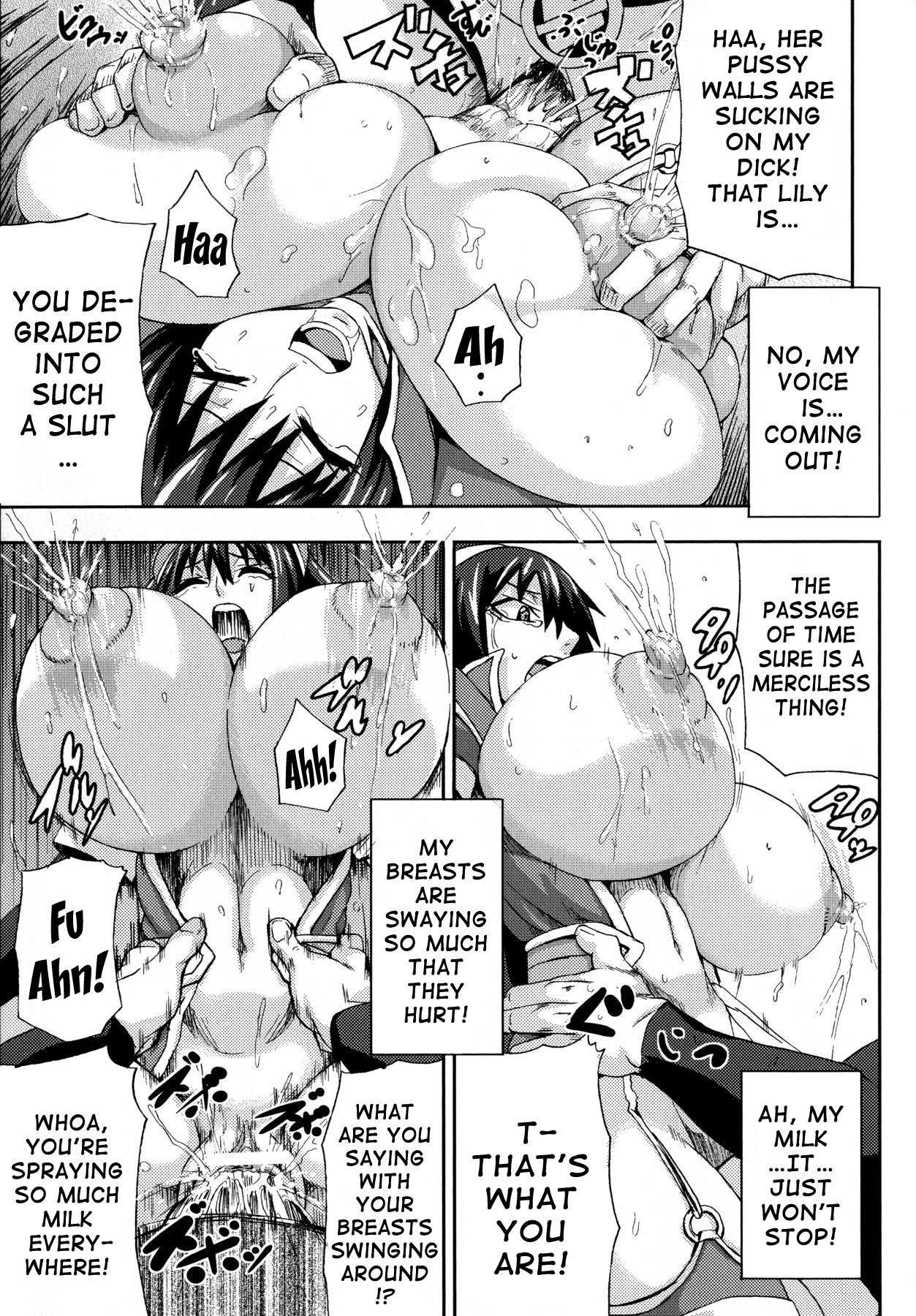 Chichiyoku | Desirable Breasts 156