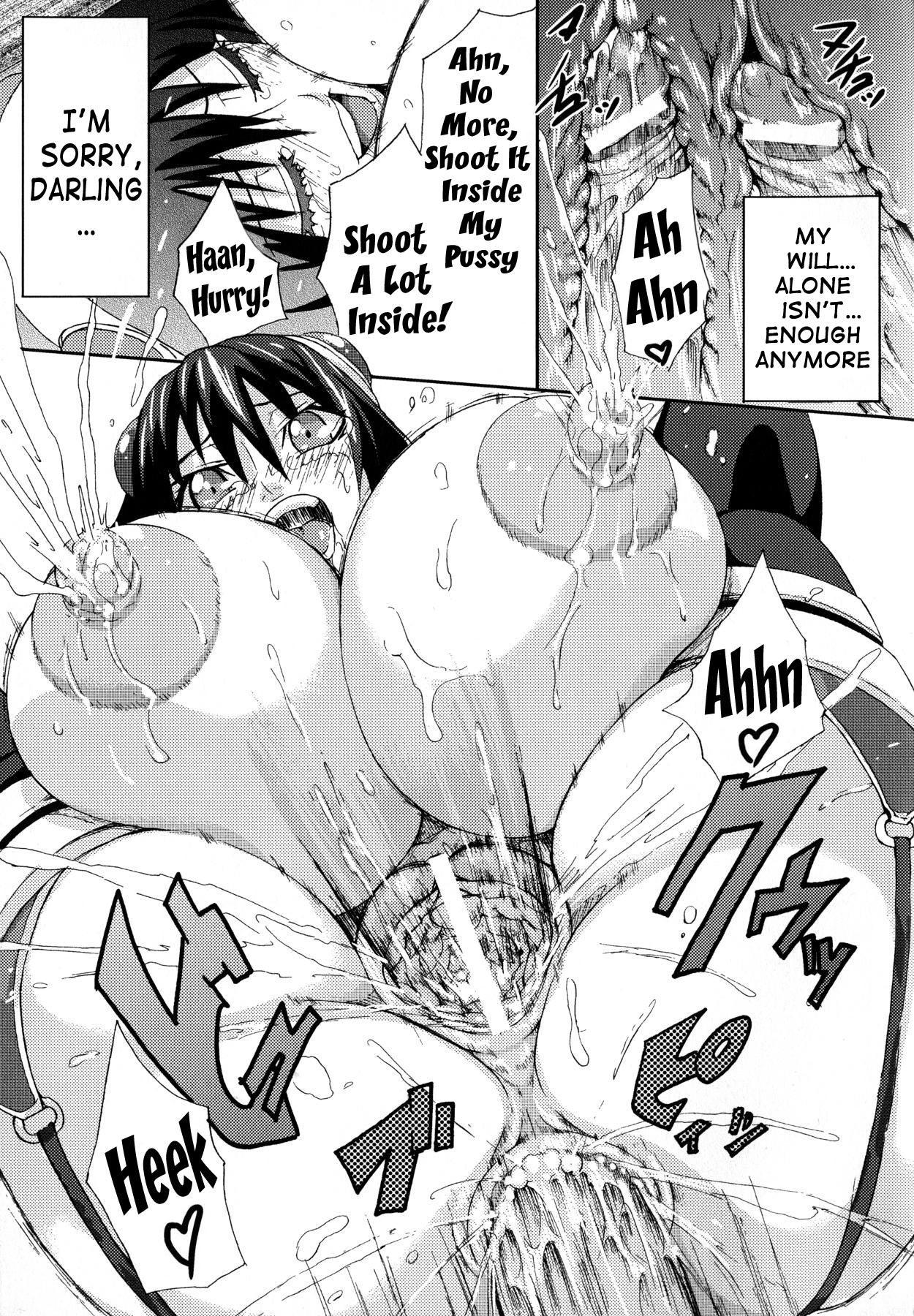 Chichiyoku | Desirable Breasts 160