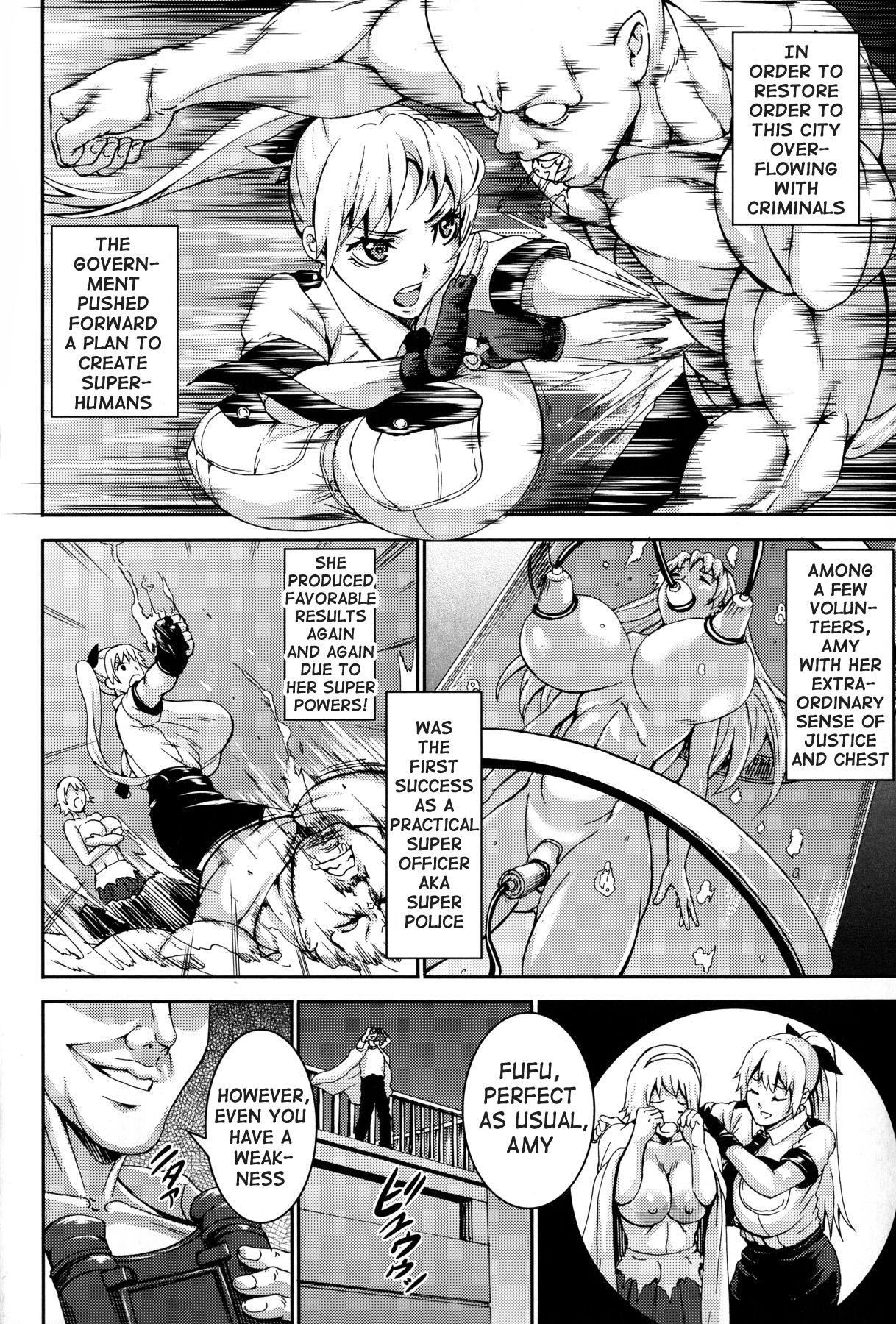Chichiyoku | Desirable Breasts 25