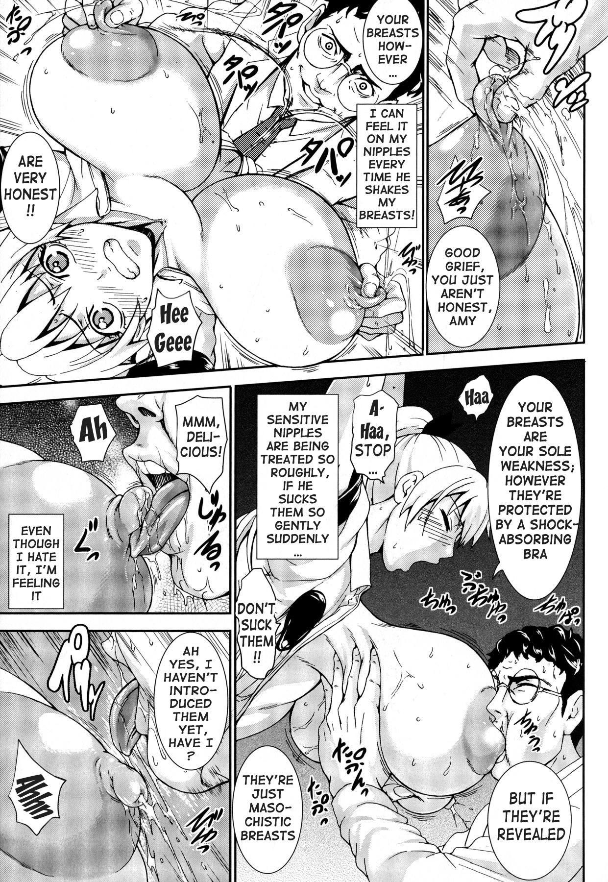 Chichiyoku | Desirable Breasts 34