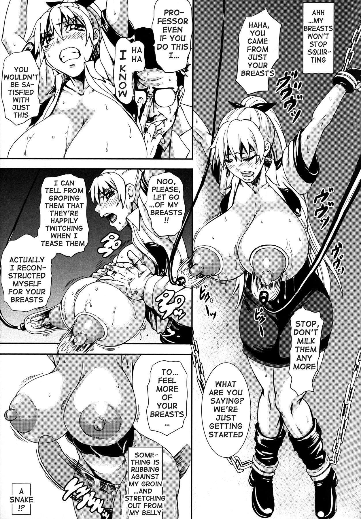 Chichiyoku | Desirable Breasts 38