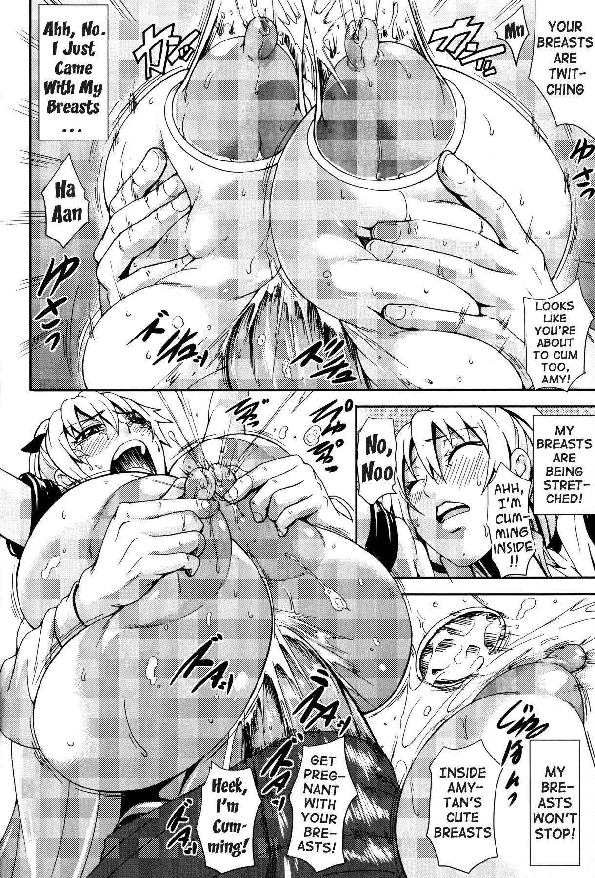 Chichiyoku | Desirable Breasts 41