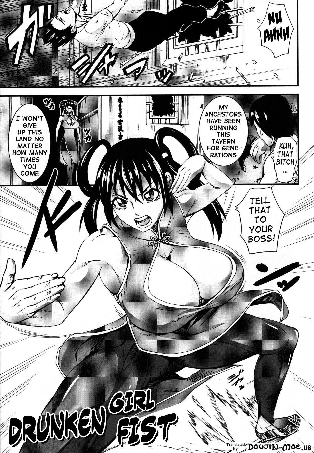 Chichiyoku | Desirable Breasts 44